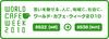 Banner_2010
